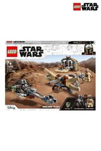 White Arch Mantle Clock