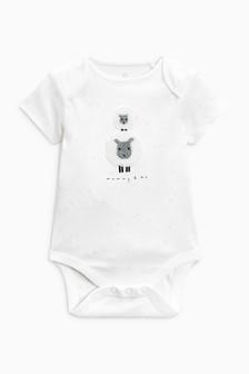 Mummy Short Sleeve Bodysuit (0-18mths)