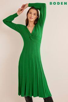 New Balance Orange 373