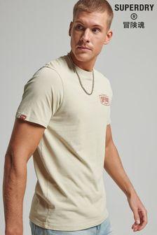 Geometric Jacquard Skinny Fit Suit: Jacket