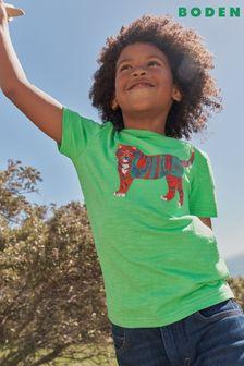 Waistcoat, Shirt And Tie Set (3mths-6yrs)