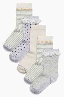 Pretty Socks Five Pack (Older Girls)