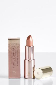 Moisture Rich Metallic Lipstick