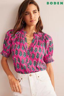 Hype Vest
