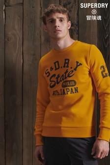 Tommy Hilfiger Mid Blue Cotton Short Sleeve Shirt