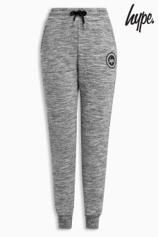 Hype Grey Space Dye Jogger