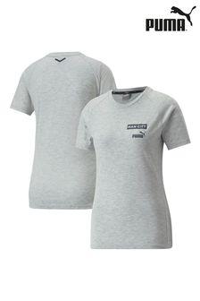 Joules Dinosaur Drawstring Bag