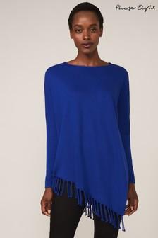 Boden Purple Garment Dyed Zip Through