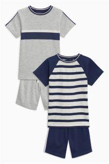 Stripe Pyjamas Two Pack (3-16mths)
