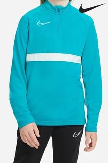 Hilfiger Denim Blue Stripe Midi Dress
