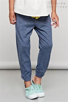 Outside The Lines Indigo Shimmer Jogger