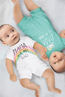 Mum And Dad Short Leg Rompers Two Pack (0mths-2yrs)