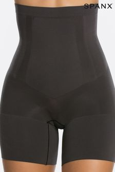 Spanx® Oncore High Waisted Short
