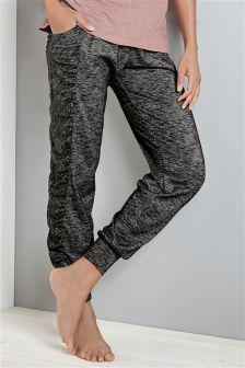 Studio Yoga Trousers