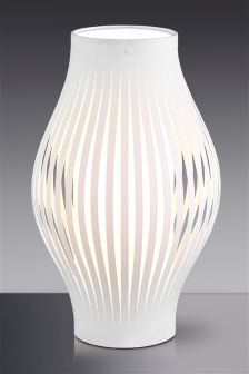 Aura White Table Lamp