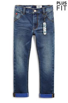 Jersey Look Denim Skinny Jeans With Keyring (3-16yrs)