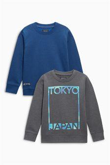 2 Pack Tokyo Print Crew (3-16yrs)