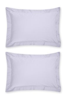 Set Of 2 Cotton Waffle Oxford Pillowcases