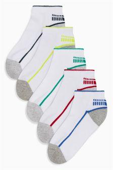 White Sporty Trainer Socks Five Pack (Older Boys)