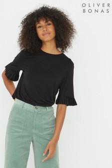 Seasalt Sienna Nicky Shirt
