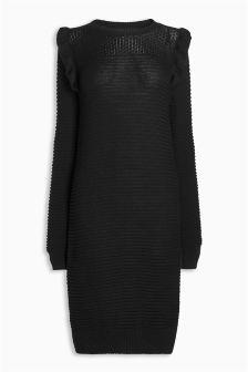 Ruffle Textured Dress