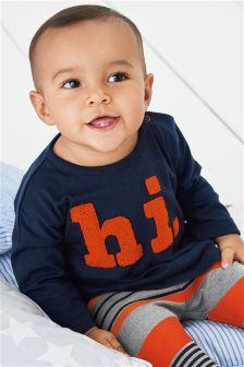 Hi Bouclé T-Shirt (0mths-2yrs)