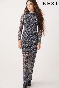 Multicolour Zig Zag Beach Towel