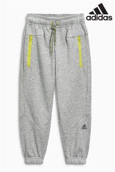adidas Grey Cuffed Jogger