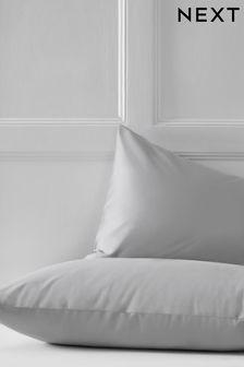 Set Of 2 Cotton Rich Plain Dye Pillowcases
