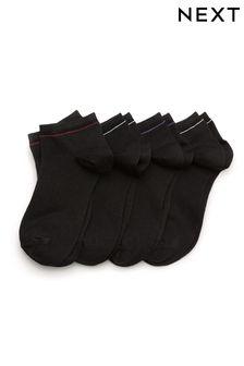 Modal Trainer Socks Four Pack
