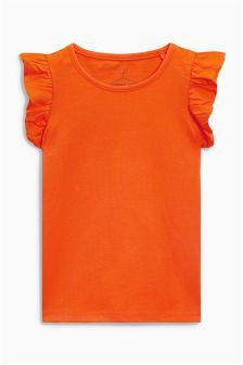 Frill Vest (3mths-6yrs)