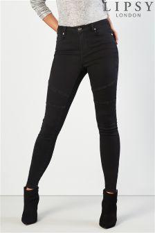 Lipsy Biker Skinny Jeans