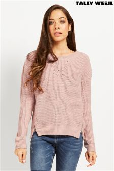 Tally Weijl Zipped Jumper