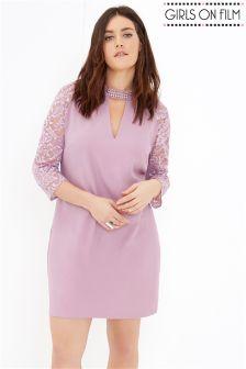 Girls On Film Curve Blush Tunic Dress