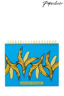 Paperchase 8x10 Wiro Study Planner