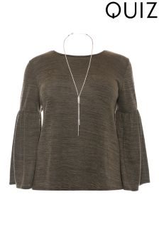 Quiz Curve Curve Knit Frill Sleeve Necklace Top