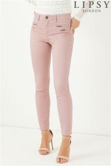Lipsy High Waist Zip Skinny Jeans
