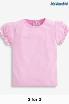 Reversible Sun Hat (Younger Girls)