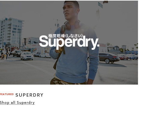 Browse Label Men - Superdry